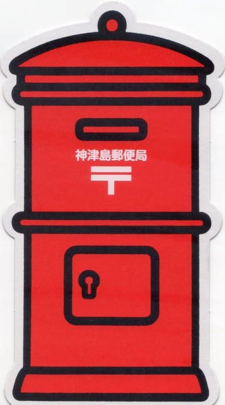 Kouzushima102
