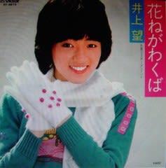 倉田まり子 現在