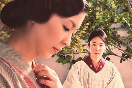 Chiisaiouchiimg01