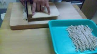 蕎麦の試し打ち