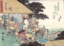 歴史歳時記豆知識』80・伝馬(て...