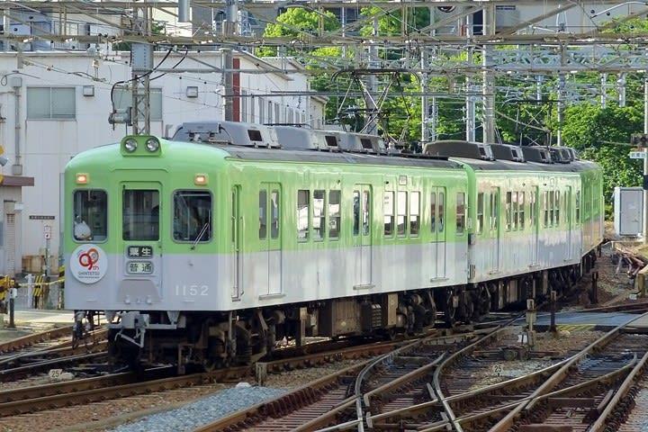 神戸電鉄1000系1151Fメモリアルトレイン3