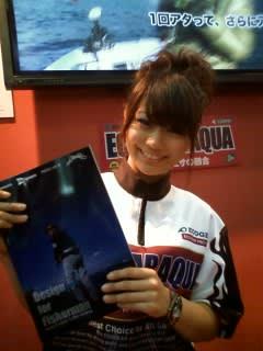 フィッシングショーOSAKA2011!