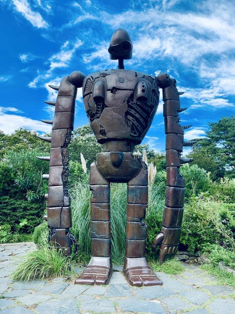 森 美術館 ジブリ の 三鷹