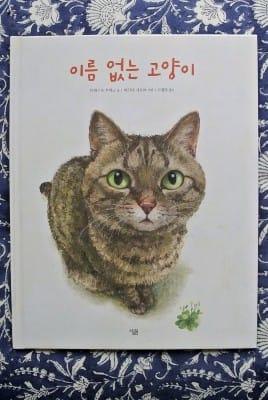 です 語 可愛い 韓国 中国語で「かわいい」の表現集 【発音付き】