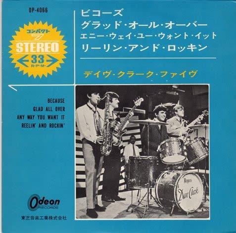 東芝音楽工業「コンパクト7」シリーズ - Jahkingのエサ箱猟盤日記