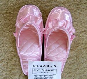 むくみとリッパ(むくみとりっぱ)ピンク Mサイズ 税込2,800円