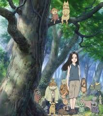 ミヨリの森
