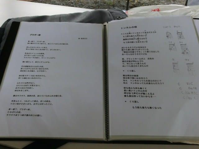歌詞カード2