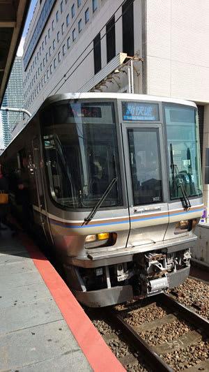 JR西日本223系電車(三宮駅)