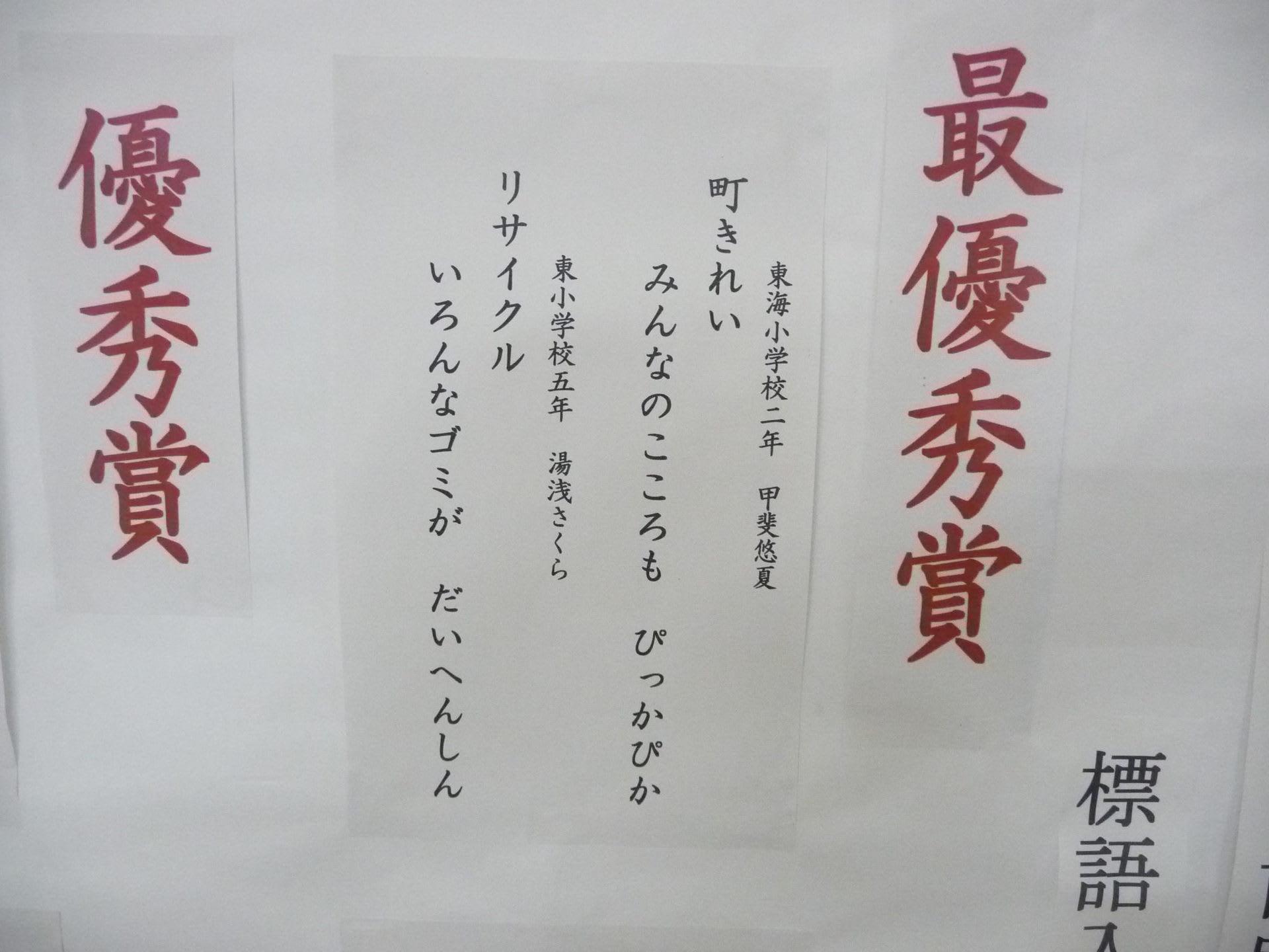 人権 ポスター 言葉