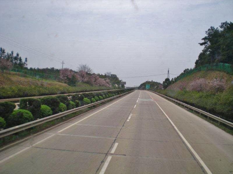 湖南高速道路