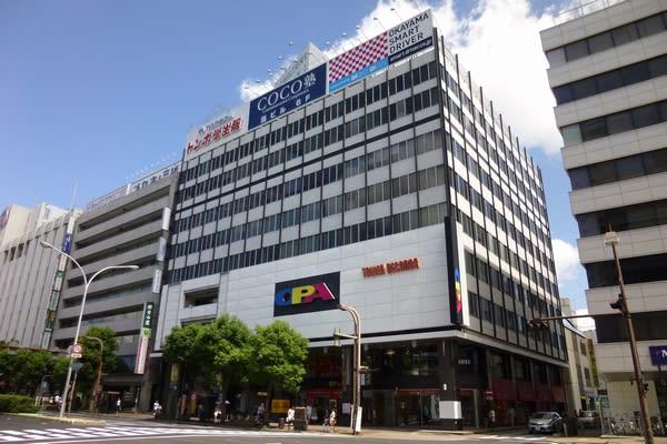 岡山OPA 9月28日で閉店します。 ...