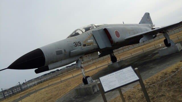 北海道 札幌 空手 札幌に帰ってきました…寒すぎ