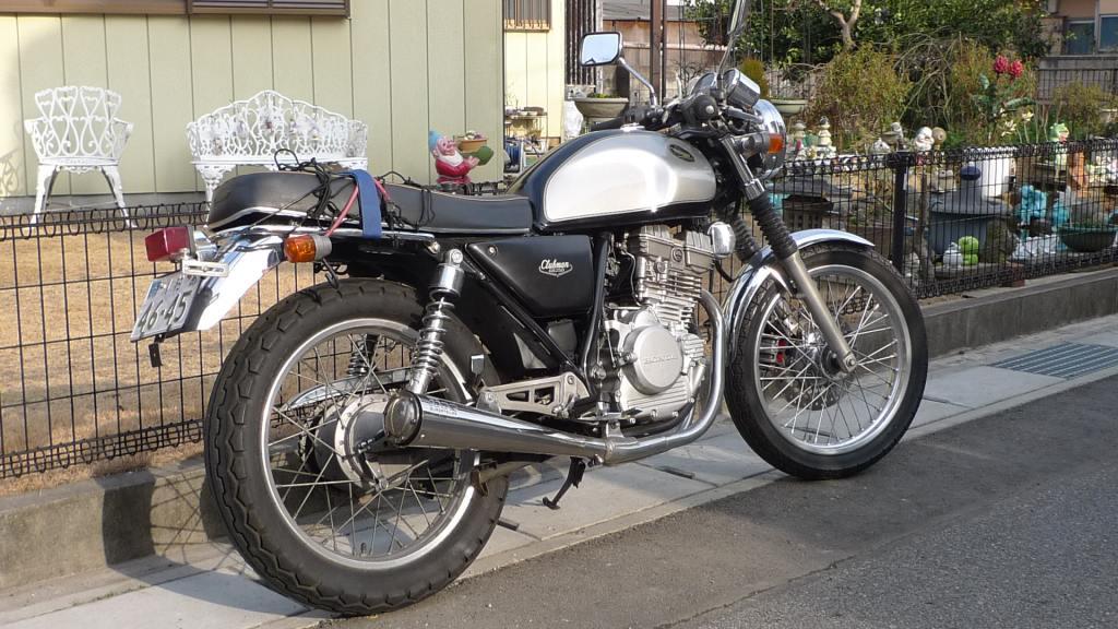 GB250 5型