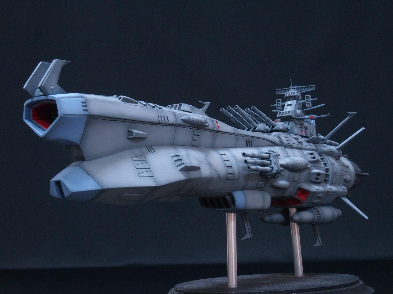 アリゾナ級護衛戦艦 - 我が家の...