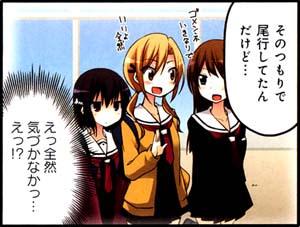 Manga_time_kr_carat_2013_09_p110