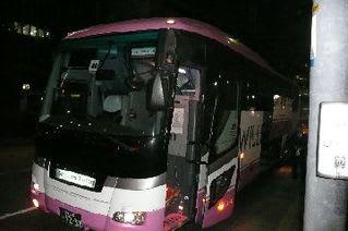 京都 行き 夜行 バス