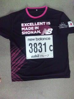 湘南国際マラソン2011