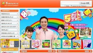 ZIP!|日本テレビ - ntv.co.jp