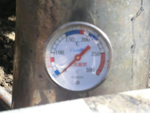 13:25 50℃