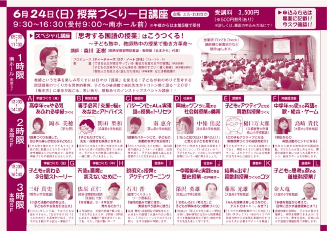 https://blogimg.goo.ne.jp/user_image/20/ad/94c254b903cfadcd747d7fb80cb433ca.png
