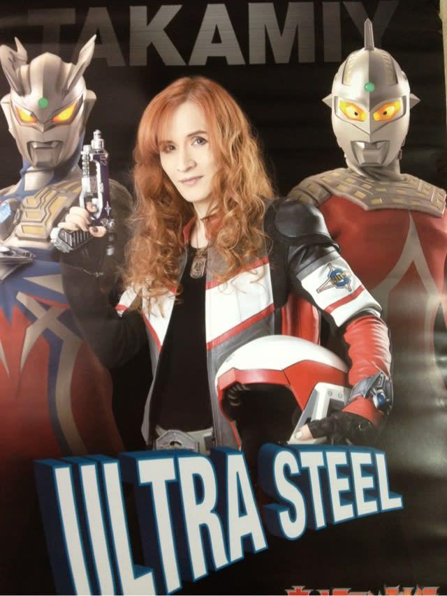祝☆当選!ULTRA STEELのポスター...