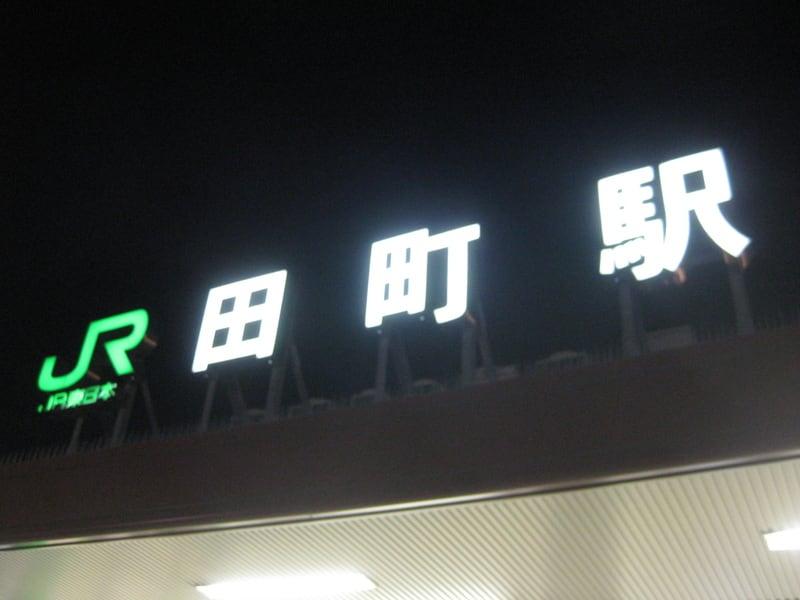 Shinagawa_004