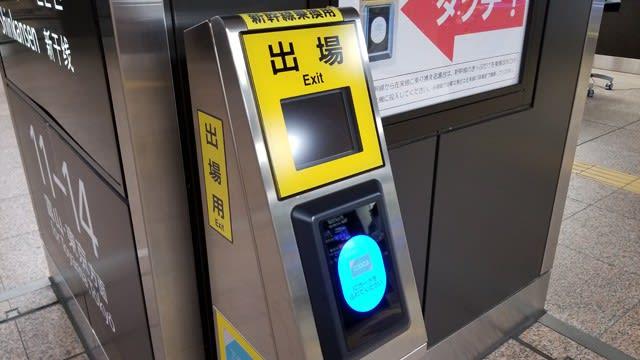 金沢駅新幹線乗換口の新幹線乗換用出場機