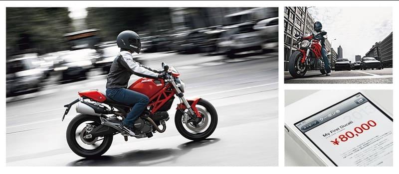 Ducati_landing1_1_960x420
