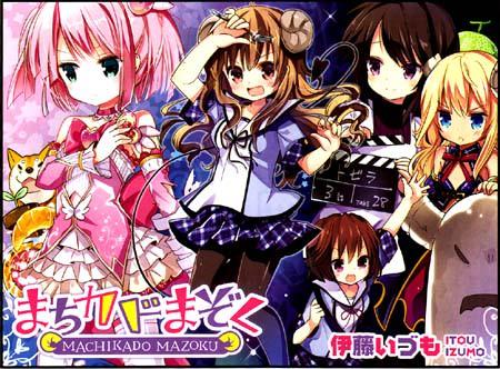 Manga_time_kr_carat_2014_11_p039