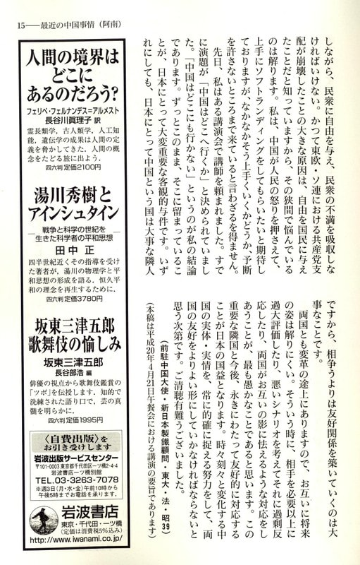 Scan100402