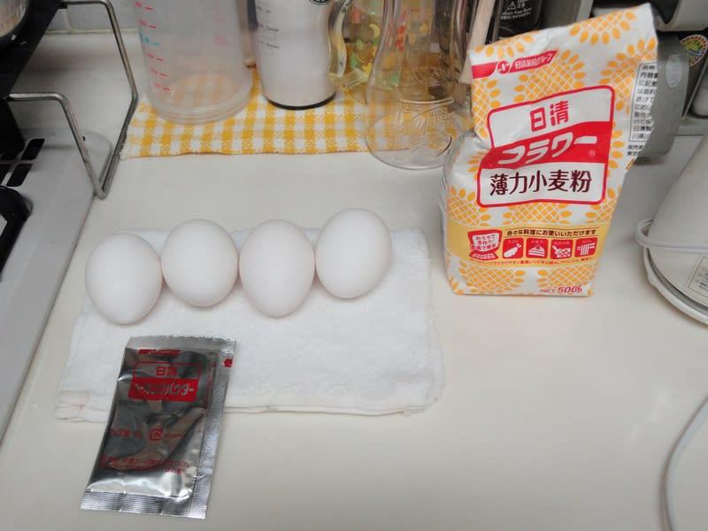 08月29日 ケーキの材料