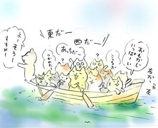 に て 多く 船頭 し 上る 船山