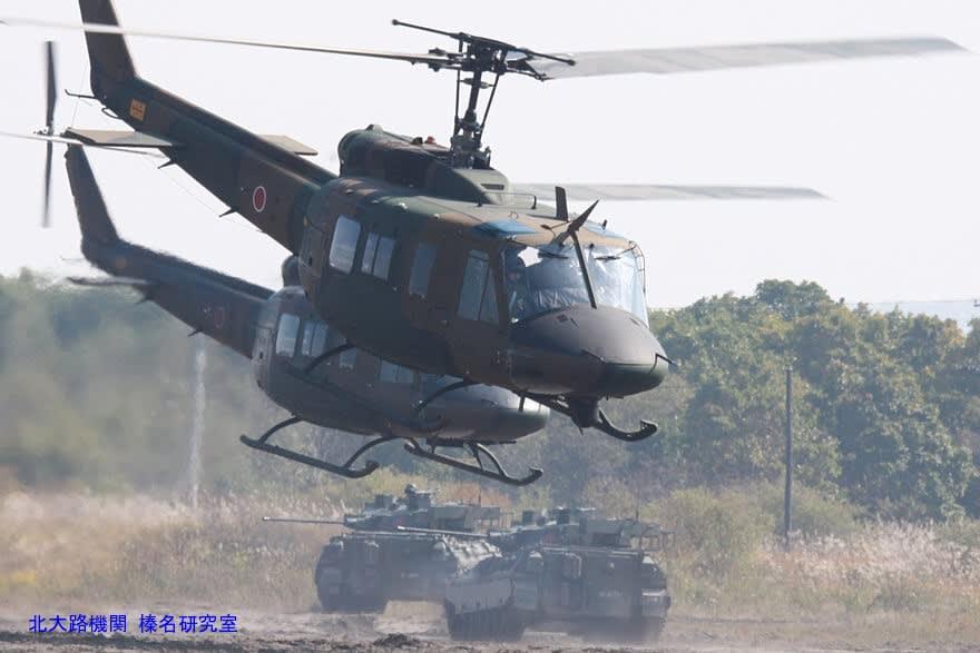 UH-X開発は富士重工へ、陸上自衛...