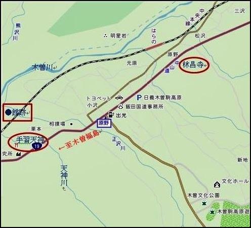 中原兼遠館跡・林昌寺・手習天神 - 平家物語・義経伝説の史跡を巡る