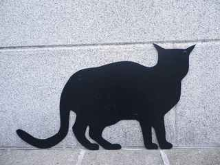 切り絵の黒猫