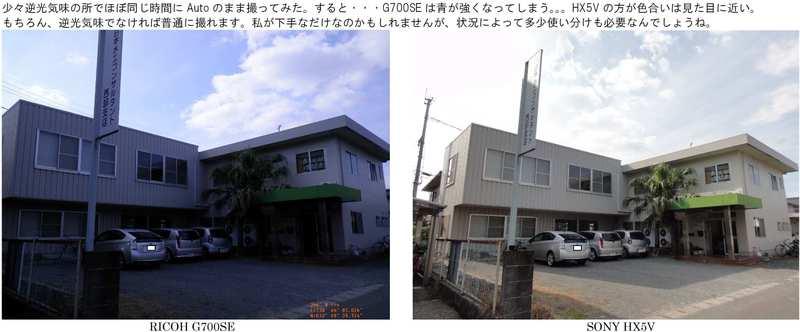 12_gyakkougimi