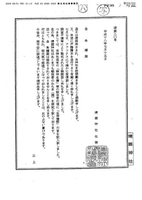 横井 庄 一 小野田 寛郎