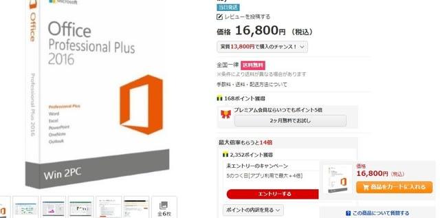 Windows 7 および Windows Server   R2 ... - …
