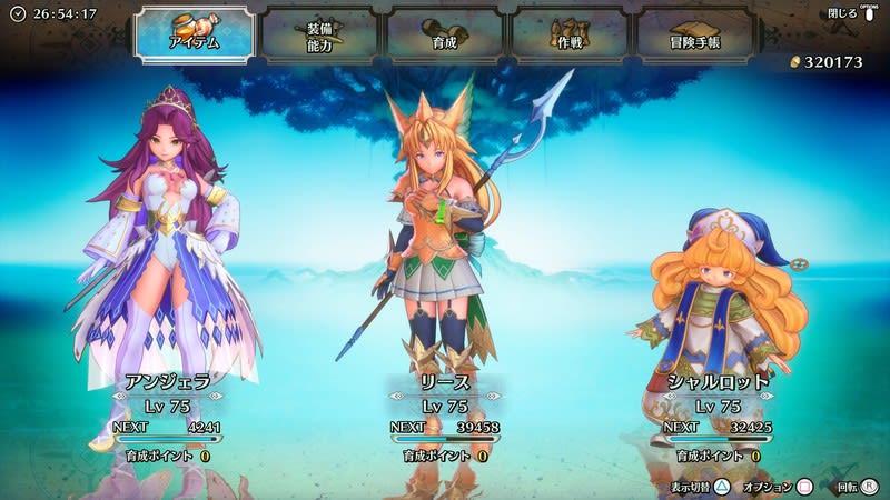 3 聖 リース リメイク 伝説 剣