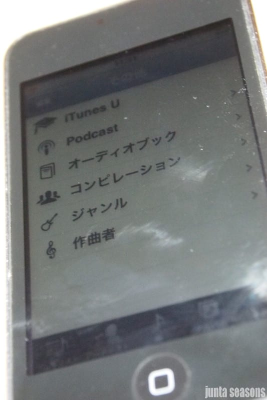P2165325