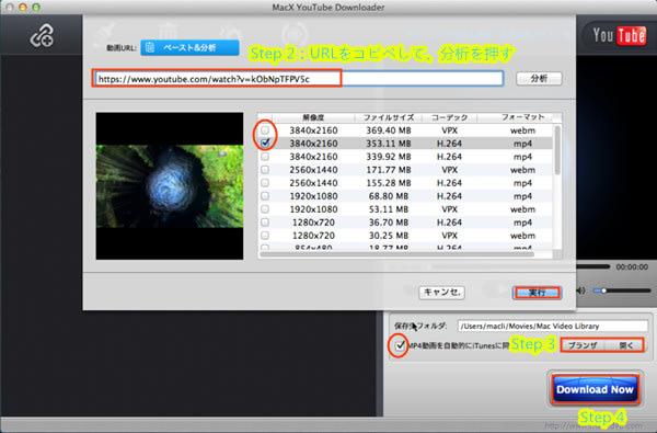 動画 画質 高 youtube 保存
