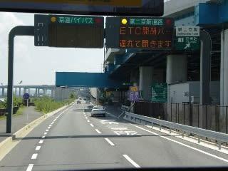 立命館大中書島線1 - バスでGO!