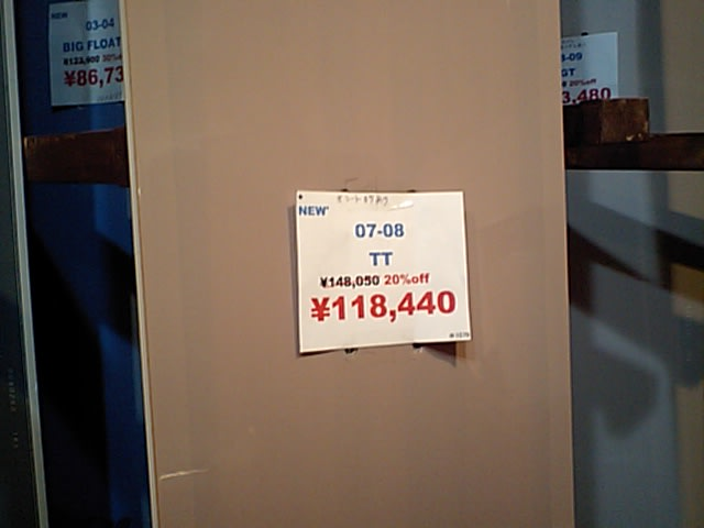 Ca344586