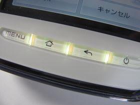 SH-03の着信ランプ:シトリン