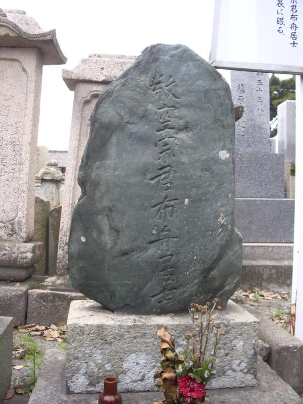 Kakogawawoyuku_054