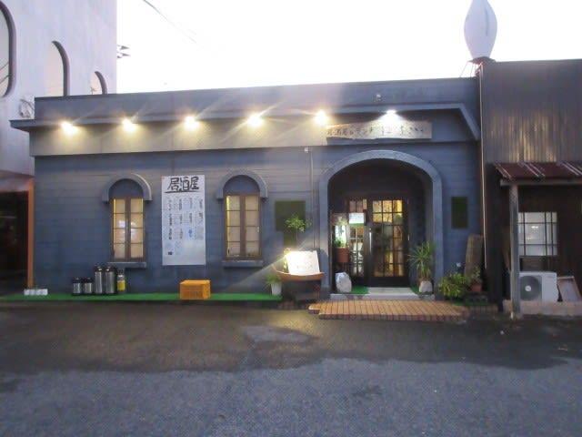 愛媛県 ばちこい - Beauty Road マユパパのブログ