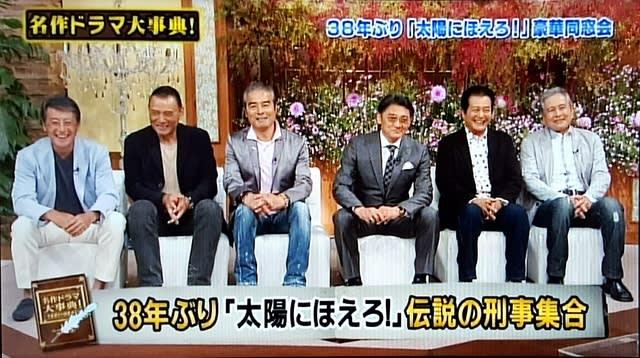 同窓会 ドラマ