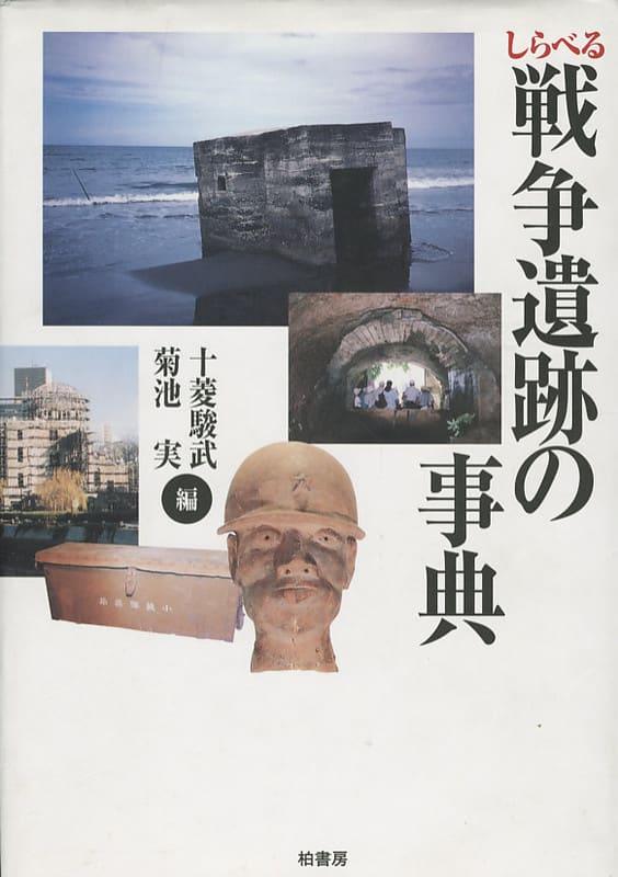 Jubishikikuchi2002